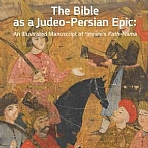 The Bible as a Judeo-Persian Epic